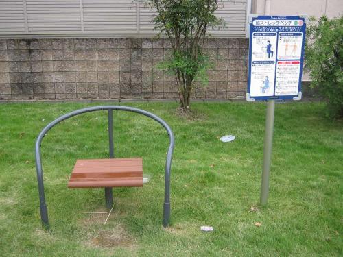 関市 安桜公園 脇ストレッチベンチ