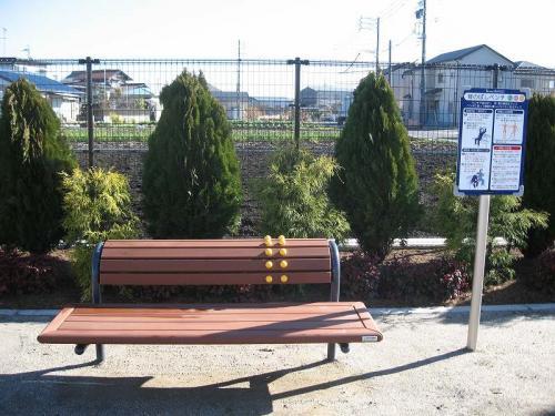 美濃加茂市 薬師下諏訪公園 背のばしベンチ