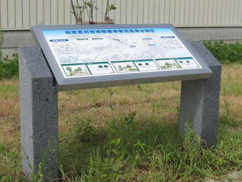 羽島用水整備(各務原地区)